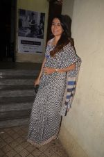 Mini Mathur at Baar Baar Dekho Screening on 8th Sept 2016 (68)_57d29e1ef1c18.JPG