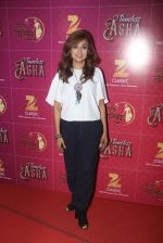 Monali Thakur during the occasion of Bollywood singer Asha Bhosle 83rd birthday in Mumbai, India on September 8, 2016 (2)_57d248fd4f32a.JPG