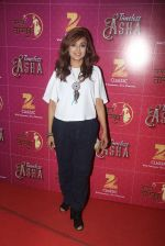 Monali Thakur during the occasion of Bollywood singer Asha Bhosle 83rd birthday in Mumbai, India on September 8, 2016 (3)_57d248fde3aea.JPG