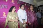 Pandit Hariprasad Chaurasia with Amit Kumar and his Leena Chandavarkar during the occasion of Bollywood singer Asha Bhosle 83rd birthday in Mumbai, India on September 8, 2016  (5)_57d24967b6e9b.JPG