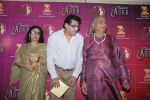 Pandit Hariprasad Chaurasia with Amit Kumar and his Leena Chandavarkar during the occasion of Bollywood singer Asha Bhosle 83rd birthday in Mumbai, India on September 8, 2016  (2)_57d2496416b7b.JPG