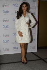 Richa Chadda at Avon foundation discussion on 9th Sept 2016 (23)_57d2a57a5316f.JPG