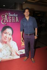 Shaan during the musical concert Timless Asha organised by Zee Classsic on occasion of Bollywood singer Asha Bhosle 83rd birthday in Mumbai, India on September 8, 2016 (1)_57d2499cb3d46.JPG