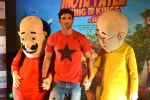 Sushant Singh Rajput supports Motu Patlu 3d film on 8th Sept 2016 (12)_57d2930738a9b.JPG