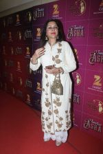 Zeenat Aman during the musical concert Timless Asha organised by Zee Classsic on occasion of Bollywood singer Asha Bhosle 83rd birthday in Mumbai, India on September 8, 2016 (2)_57d249d914476.JPG