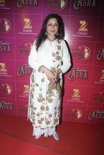 Zeenat Aman during the musical concert Timless Asha organised by Zee Classsic on occasion of Bollywood singer Asha Bhosle 83rd birthday in Mumbai, India on September 8, 2016 (4)_57d249dc76e83.JPG