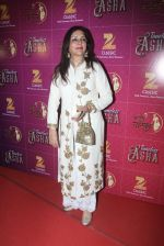 Zeenat Aman during the musical concert Timless Asha organised by Zee Classsic on occasion of Bollywood singer Asha Bhosle 83rd birthday in Mumbai, India on September 8, 2016 (7)_57d249e0602ec.JPG