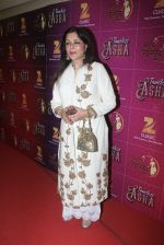 Zeenat Aman during the musical concert Timless Asha organised by Zee Classsic on occasion of Bollywood singer Asha Bhosle 83rd birthday in Mumbai, India on September 8, 2016 (3)_57d249dabd800.JPG