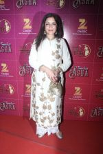 Zeenat Aman during the musical concert Timless Asha organised by Zee Classsic on occasion of Bollywood singer Asha Bhosle 83rd birthday in Mumbai, India on September 8, 2016 (5)_57d249ddd9d35.JPG
