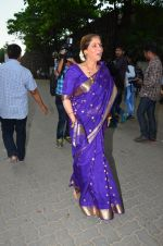 Dimple Kapadia Ganpati Visarjan on 9th Sept 2016 (7)_57d40c601afee.JPG