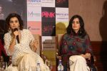 Kirti Kulhari at Pink press meet in Mumbai on 9th Sept 2016 (663)_57d421f960cca.JPG
