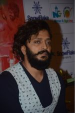 Riteish Deshmukh at Banjo press meet in Pune on 9th Sept 2016 (38)_57d416f15816d.jpg