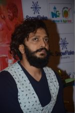 Riteish Deshmukh at Banjo press meet in Pune on 9th Sept 2016 (37)_57d416f0b2c29.jpg