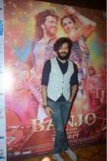 Riteish Deshmukh at Banjo press meet in Pune on 9th Sept 2016 (71)_57d416f9585a1.jpg