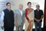 Sonam Kapoor during the launch of the first Indian Bridal Fashion Week Wedding Store, in New Delhi on 9th Sept 2016 (37)_57d417914e563.jpg