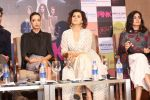 Taapsee Pannu , Kirti Kulhari, Andrea Tariang at Pink press meet in Mumbai on 9th Sept 2016 (535)_57d4210b42c5f.JPG