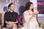 Taapsee Pannu , Kirti Kulhari, Andrea Tariang at Pink press meet in Mumbai on 9th Sept 2016 (526)_57d42272b3018.JPG