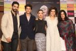 Taapsee Pannu , Kirti Kulhari, Andrea Tariang, Angad Bedi at Pink press meet in Mumbai on 9th Sept 2016 (641)_57d42208ab17c.JPG