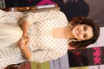 Taapsee Pannu at Pink press meet in Mumbai on 9th Sept 2016 (422)_57d422993465e.JPG