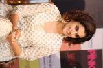 Taapsee Pannu at Pink press meet in Mumbai on 9th Sept 2016 (446)_57d422a722efa.JPG