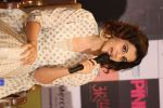 Taapsee Pannu at Pink press meet in Mumbai on 9th Sept 2016 (544)_57d422c04ce0a.JPG