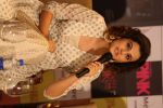 Taapsee Pannu at Pink press meet in Mumbai on 9th Sept 2016 (555)_57d422c6b0214.JPG