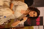 Taapsee Pannu at Pink press meet in Mumbai on 9th Sept 2016 (556)_57d422c755136.JPG
