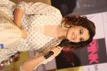 Taapsee Pannu at Pink press meet in Mumbai on 9th Sept 2016 (558)_57d422c879e80.JPG