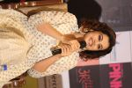 Taapsee Pannu at Pink press meet in Mumbai on 9th Sept 2016 (564)_57d422cd690e2.JPG