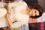 Taapsee Pannu at Pink press meet in Mumbai on 9th Sept 2016 (447)_57d422a7b6266.JPG