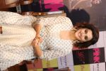 Taapsee Pannu at Pink press meet in Mumbai on 9th Sept 2016 (459)_57d422af93001.JPG