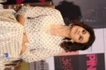 Taapsee Pannu at Pink press meet in Mumbai on 9th Sept 2016 (612)_57d422d10e3b8.JPG