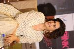 Taapsee Pannu at Pink press meet in Mumbai on 9th Sept 2016 (632)_57d422df758bc.JPG