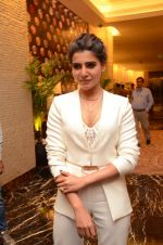 Samantha Ruth Prabhu at Janatha Garage success meet on 10th Sept 2016 (102)_57d50425d9b5a.JPG