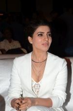 Samantha Ruth Prabhu at Janatha Garage success meet on 10th Sept 2016 (153)_57d5045008190.JPG