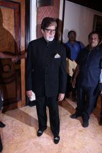 Amitabh Bachchan at the launch of Global Citizen India on 11th Sept 2016 (13)_57d6c2514c9ad.JPG