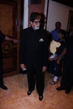 Amitabh Bachchan at the launch of Global Citizen India on 11th Sept 2016 (15)_57d6c24ee2445.JPG
