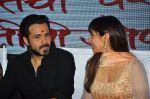 Emraan Hashmi visited Mumbai Cha Raja Ganesh Galli on 11th Sept 2016 (50)_57d64de8808b8.JPG