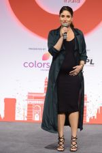Kareena Kapoor Khan at the launch of Global Citizen India on 11th Sept 2016 (23)_57d6c33692af5.JPG