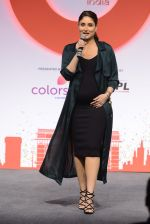 Kareena Kapoor Khan at the launch of Global Citizen India on 11th Sept 2016 (24)_57d6c3376d1b7.JPG