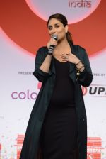 Kareena Kapoor Khan at the launch of Global Citizen India on 11th Sept 2016 (34)_57d6c33dd6eb7.JPG