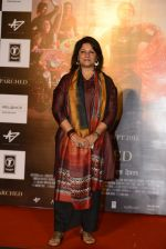 Leena Yadav at Ajay devgan_s parched press meet (33)_57d6bff31604e.JPG