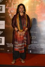 Leena Yadav at Ajay devgan_s parched press meet (35)_57d6bff4b48ee.JPG