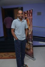 Pullela Gopichand at Janatha Garage show on 11th Sept 2016 (13)_57d64c9cb0be2.JPG