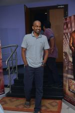 Pullela Gopichand at Janatha Garage show on 11th Sept 2016 (12)_57d64c9bdd655.JPG