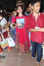 Tammanah Bhatia at Lalbaugcha Raja on 11th Sept 2016 (27)_57d64dcbb2d44.JPG