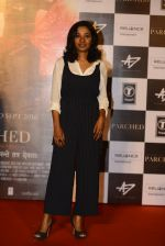 Tannishtha Chatterjee at Ajay devgan_s parched press meet (57)_57d6bf3e95ec3.JPG