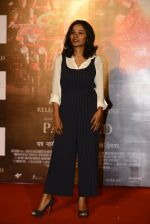 Tannishtha Chatterjee at Ajay devgan_s parched press meet (58)_57d6bf3fd328b.JPG