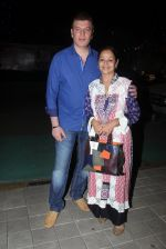 Aditya Pancholi, Zarina Wahab snapped with his family for dinner in Bandra on 12th Sept 2016 (1)_57d79c3431ede.JPG