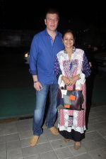 Aditya Pancholi, Zarina Wahab snapped with his family for dinner in Bandra on 12th Sept 2016 (6)_57d79c36f13a2.JPG
